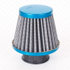 Geiwiz Luftfilter Powerfilter 35mm blau